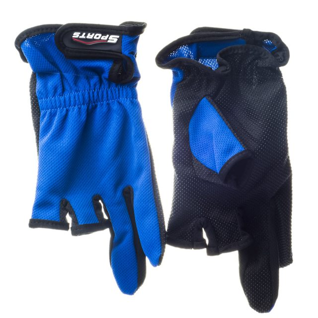 Anti Slip Fishing Gloves | Slip Resistant Fishing Gloves