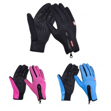 1 Pair Waterproof Anti-Slip Fishing Gloves Full Finger Waterproof Durable Fishing Cycling Gloves Pesca Fitness Carp Fishing